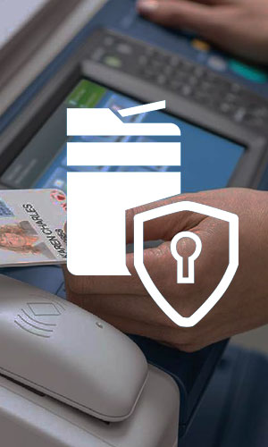 Secure Print Solutions